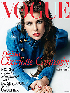 VOGUE PARIS AVRIL 2015
