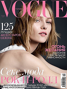 VOGUE UKRAINE AVRIL 2015