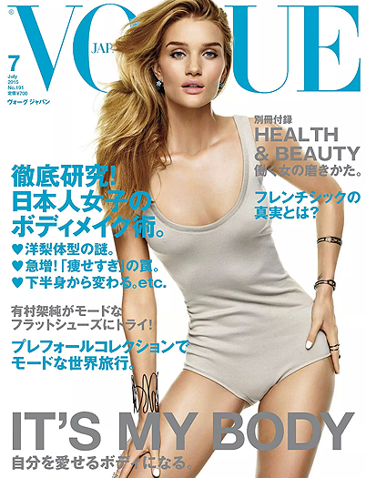 VOGUE JAPON JUILLET 2015