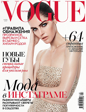 VOGUE UKRAINE JUILLET 2015