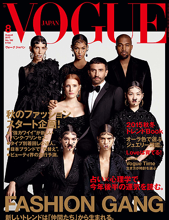 VOGUE JAPON AOÛT 2015