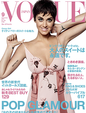 VOGUE JAPON SEPTEMBRE 2015