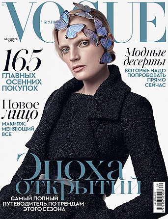 VOGUE UKRAINE SEPTEMBRE 2015