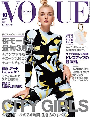 VOGUE JAPON OCTOBRE 2015