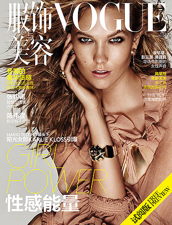 VOGUE CHINE OCTOBRE 2015