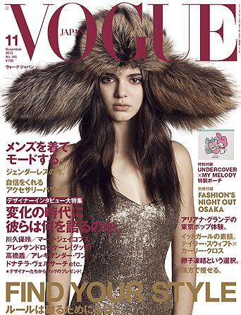 VOGUE JAPON NOVEMBRE 2015