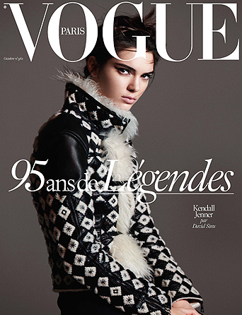 VOGUE PARIS OCTOBRE 2015 #4