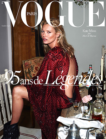 VOGUE PARIS OCTOBRE 2015 #3