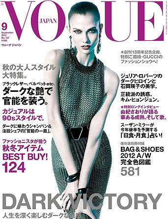 VOGUE JAPON SEPTEMBRE 2012