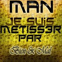 J.O 2 La Street Dure Mixtape / Bien & Mal (2010)
