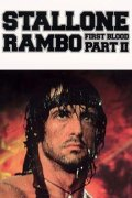 Rambo 2 : La Mission.
