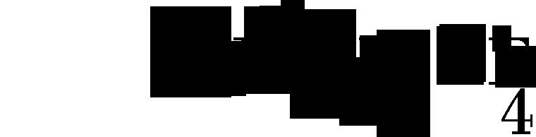 Lyaënidae — Chapitre 4