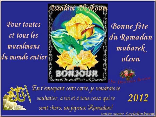 Bonne fête de Ramadan à tous les musulmans