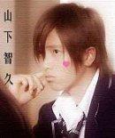 Photo de Nell-Manga
