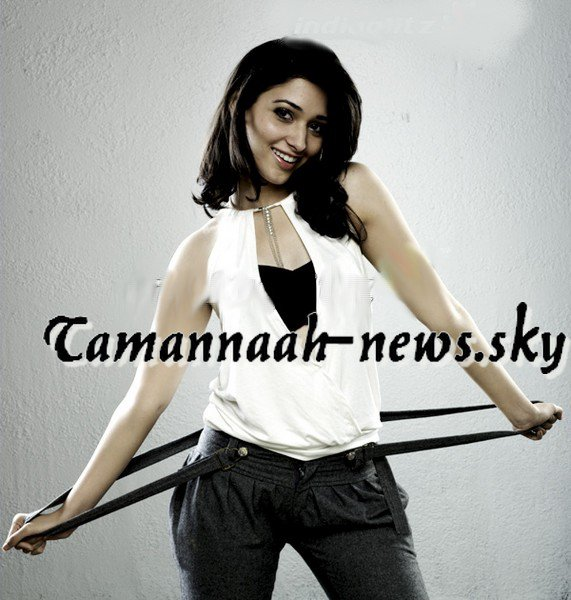 Tamannaah 's sweet news..<3