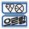 XOXO (Kisses & Hugs)