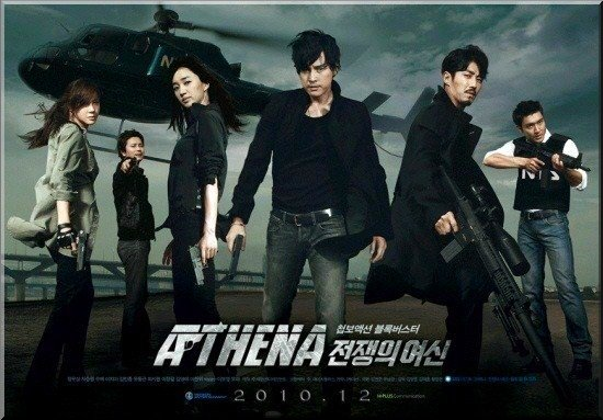 < Athéna : Secret Agency >