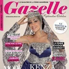 Kenza Farah a la une de Gazelle!! La Princesse Kabyle ;)