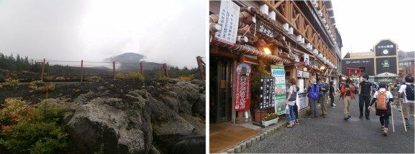 Mt Fuji - 2012/9/1 ~ 9/2