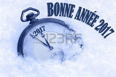 BONNE ANNÉE A TOUTES ET TOUS