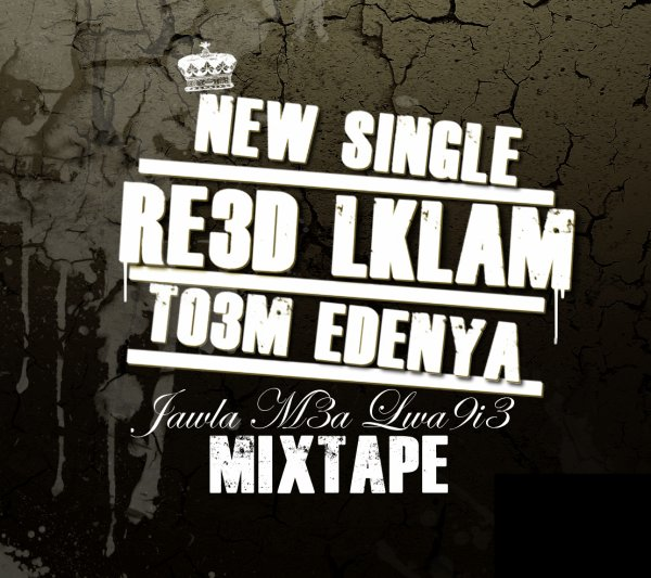 Ra3D LKLAM -= To3m Edenya =- 2012