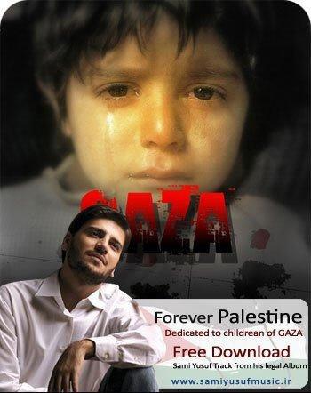 فلسطين، فلسطين للأبد