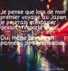 Si j'étais au Japon...XD
