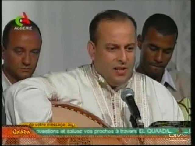Segueni Mohamed