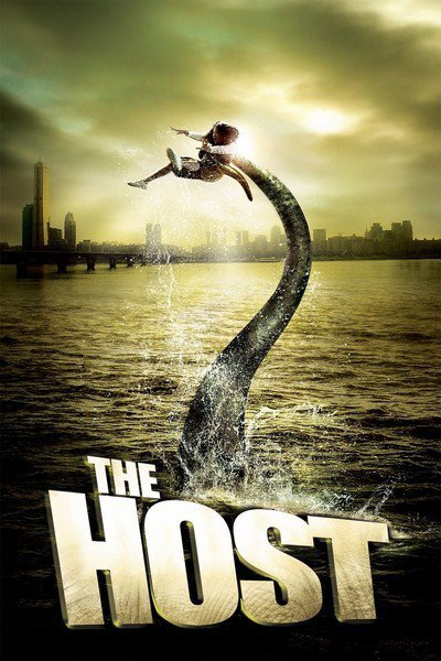 The host (film coreen)