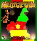 Photo de camerounaisdedouala