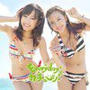 J-music AKB48 : Everyday, Kachusha