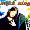FAN2MISS-SING