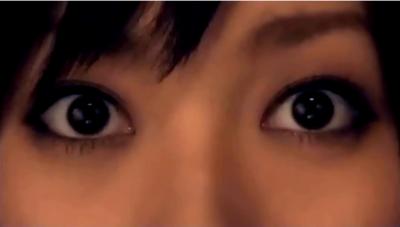 De grands yeux