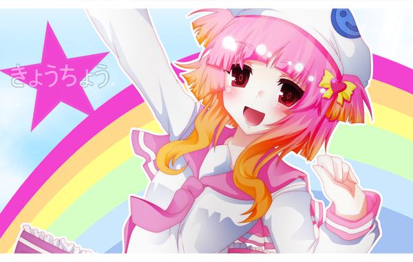 → Lilgreenwingz - Kyouchou ~ !