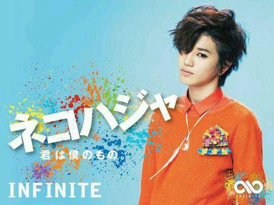 120403 {PHOTOS} ∞彡 Affiches individuelles pour la promotion japonaise de Be Mine