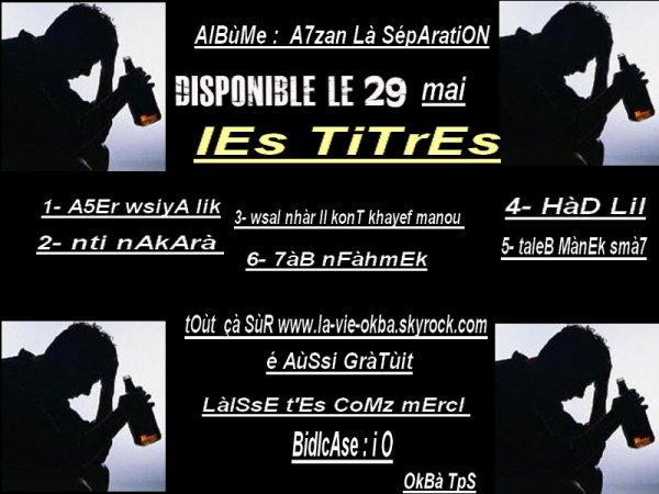 """a7zan l""""amour"""
