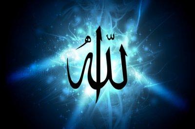 Croire en Allah Tout-Puissant