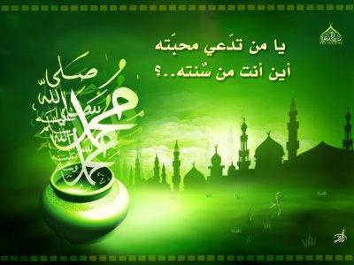 La religion de tous les prophètes ; de Adam (AS) à Mohammad (SAWS)