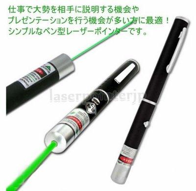 星空の用途レーザーポインター小型で携帯性に優れ