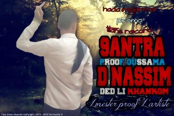 Promo Hay ennassim / HaDa_mojarrad_Promo_DeD_eli_khankoum (2013)