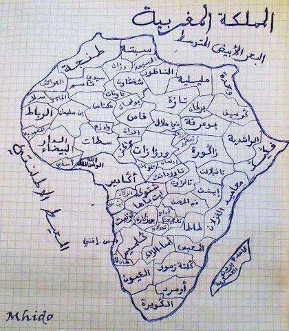 القارة المغربية