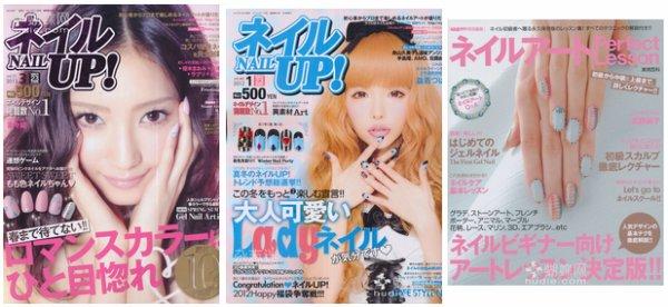 。◕‿‿◕。 Japan magazine 。◕‿‿◕。