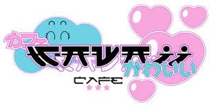 Kawaii Café ! ♡