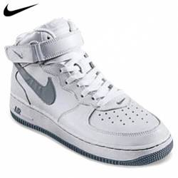 regarder 03449 3bdad Chaussures mythiques : Nike Air Force One - La caverne du ...
