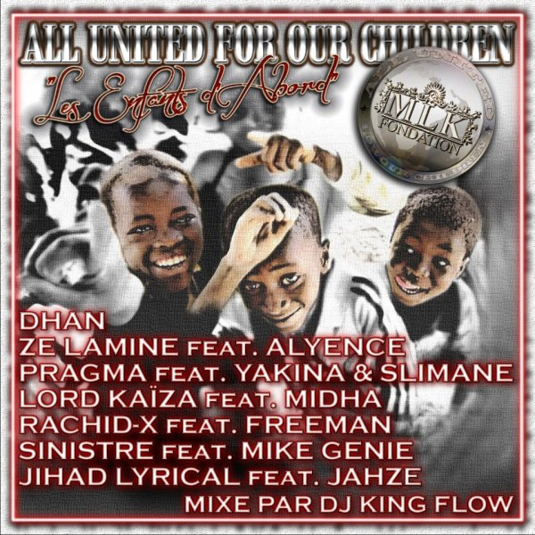 ALL UNITED FOR OUR CHILDREN / On ti Freshè-Dhan (2013)