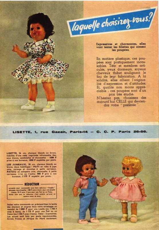 Pati et Patou, les petits frère et s½ur de Lisette (1958-1960)