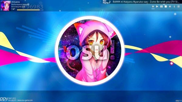 Nouvelle tablette et donc nouveau logo OSU!
