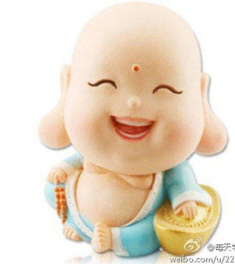 Very very happy Buddha Meng