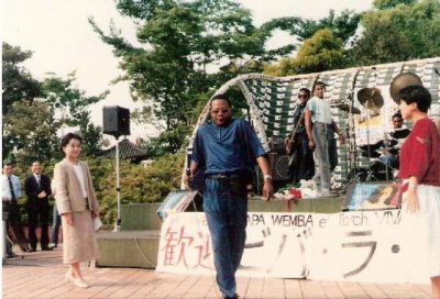 Papa Wemba live au Japon