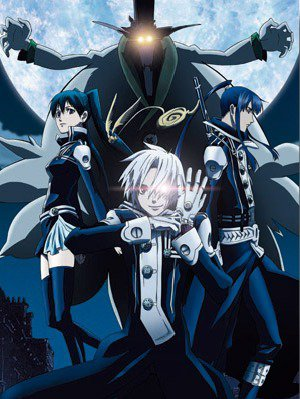 D Gray Man Ultimate